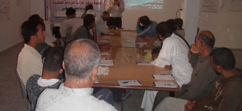 The association implemented and in cooperation with the (FAO) workshop on the palm weevil
