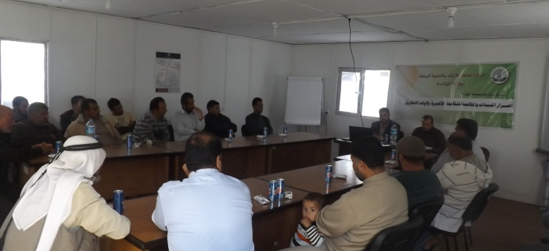 Implementing a workshop about the damage pesticides and integrated pest management in collaboration with the Ministry of Agriculture.