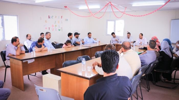اجتماع الجمعية العمومية للمركز
