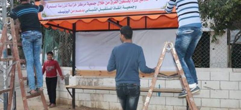 مشروع طلائع غزة يصنعون الفرق